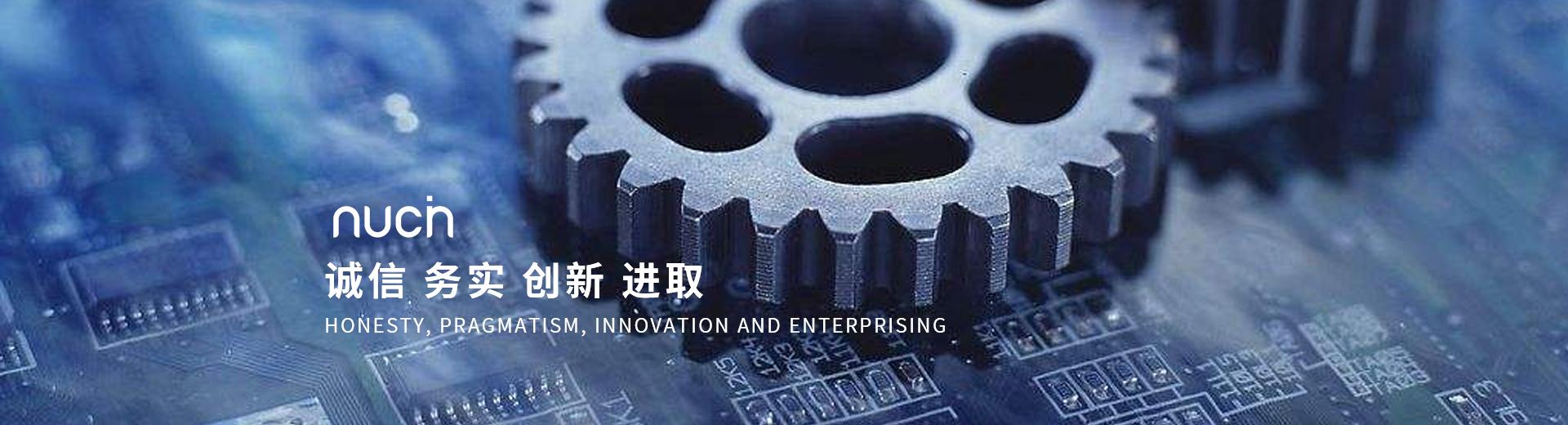 广州电气控制