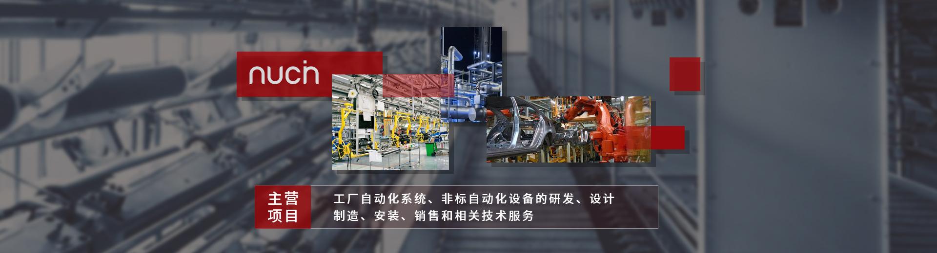 广州机器人应用